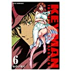 KEYMAN THE HAND OF JUDGMENT 第6巻 2014年03月13日発売