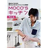 MOCO'Sキッチン Vol.4 (日テレBOOKS)