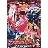 轟轟戦隊ボウケンジャー VOL.5 [DVD]