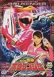 �������ܥ����㡼 VOL.5 [DVD]