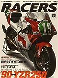 RACERS Vol.30 (SAN-EI MOOK)