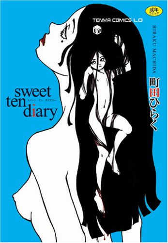 [町田ひらく] sweet ten diary