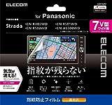ELECOM カーナビ用液晶保護フィルム 指紋防止 高光沢 Panasonic Strada対応 7V型ワイド CAR-FLPS7