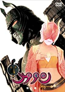 Amazon.co.jp | 大魔神カノン DVD ...