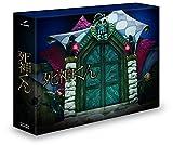 死神くん Blu-ray BOX(初回限定版)(プレミアムブックレット・特製死神くんゴーちゃん。クリーナーストラップ付)