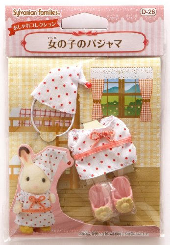 Pajamas D-26 girls Kisekae Sylvanian Families (japan import)