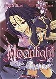 echange, troc Masaki Wachi, Yu Tachibana - Moonlight, Tome 2 :