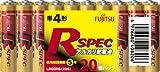 富士通 アルカリ乾電池「R-SPEC」 単4形 20個パック LR03RS(20S)
