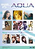 musicAQUA #5 [DVD]