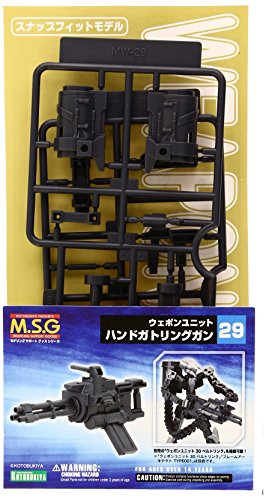 """Hand Gatling Guns"" MSG Weapon Unit 29 Modeling Support Goods (Non Scale Plastic Kit) - 1"