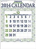 星座入り文字月表(3色) 2016年 カレンダー 壁掛け