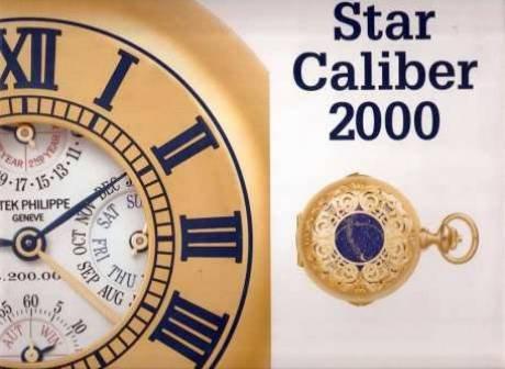 star-caliber-2000