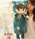 Ohlife Zodiac Doll Constellation Pillow, Blanket Multi Cartoon Cushion (Dark green Libra)