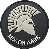 Molon Labe Circular rubber morale patch