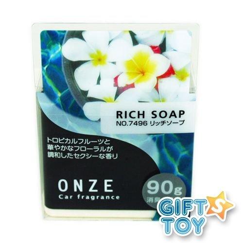DIAX ONZE Air Freshener (Rich Soap)