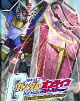 「機動戦士ガンダムオンライン」プレミアムパッケージ(専用ザク・コントローラー同梱)