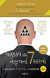 Chanakyas 7 Secret of Leadership