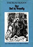 Der Tod in Venedig (0195016882) by Mann, Thomas