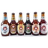常陸野ネストビール ホワイトエール ペールエール ラガー スイートスタウト だいだいエール レッドライスエール 6本セット 茨城県 木内酒造 ビール クラフトビール