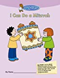 img - for Look At Me: I Can Do A Mitzvah book / textbook / text book