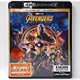 Avengers: Infinity War (4K UHD + Blu-Ray) (Hong Kong Version / Chinese subtitled) ?????3: ????