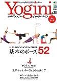 Yogini(�襮����) 38 (������å� 2754)