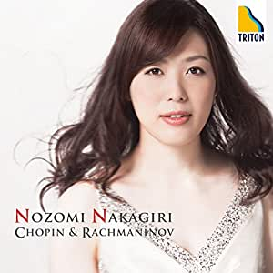 Nozomi Nakagiri - Chopin & Rachmaninov - Amazon.com Music