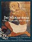 Sri Manah Siksa (English Edition)