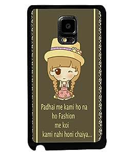PRINTVISA The Embarasing Girl Premium Metallic Insert Back Case Cover for Samsung Galaxy Note Edge - D5967