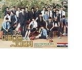 花ざかりの君たちへ (美しい君へ) 韓国ドラマOST (SBS) (韓国盤)