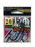 ささめ針(SASAME) T0-05 太刀魚オフセットフック 2/0