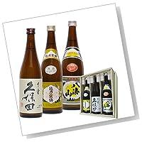 新潟銘酒 飲み比べ720mlx3本ギフト (越乃寒梅白、久保田千、八海山普通) 5001