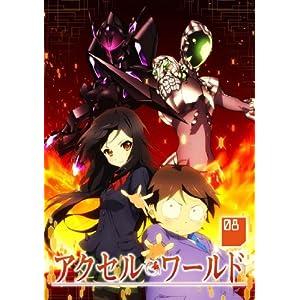 アクセル・ワールド 8(初回限定版) [Blu-ray]
