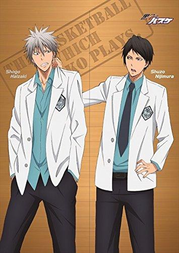 Kurokos Basketball C. Haisaki Shogo & Nijimura Shuzo Goodwill 4