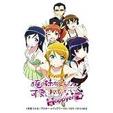�����夬����ʤ˲İ����櫓���ʤ��� �ϥåԡ�����ɡ�HD�����! BOX (���������ŵ PSP �ѥ��եȡֲ����夬����ʤ˲İ����櫓���ʤ� �ݡ����֥�ץ�����Ρ֥��٥��CG�ڤӡ�CG �����פ���������ǴվޤǤ���ץ�����ȥ�����Ʊ��)