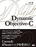 Dynamic Objective-C