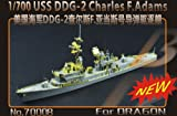 1/700 米海軍ミサイル駆逐艦 C・F・アダムズ 1990 用エッチング