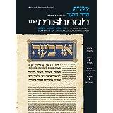 Seder Moed: Rosh Hashana/Yoma/Succah (Artscroll Mishnah Series)