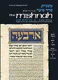 img - for Seder Moed: Rosh Hashana/Yoma/Succah (Artscroll Mishnah Series) book / textbook / text book