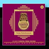 Ksetra - Cidambaram