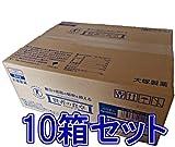 賢者の食卓 ダブルサポート 10箱セット