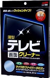 ソフト99(SOFT99) 薄型テレビ画面クリーナー