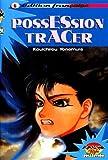 echange, troc Yonemura - Possession tracer