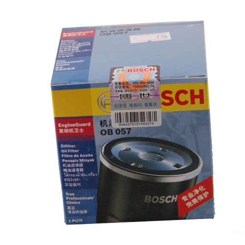 EricTM BOSCH OB 057 Oil Filter W712/22 GL8 Regal Sail Excelle