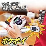 電池式 携帯型FC互換機 ポケボーイ TU-370 (ファミコンゲーム+8種類のゲーム内臓)