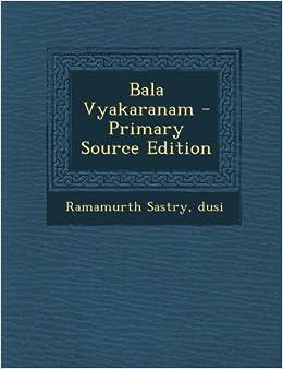 Bala Vyakaranam (Telugu Edition) (Telugu) Paperback – September 21