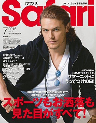 Safari(サファリ) 2016年 07 月号