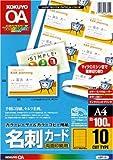 KOKUYO カラーレーザー&カラーコピー用名刺カード(両面印刷用)(共用タイプ) A4 100枚 LBP-15