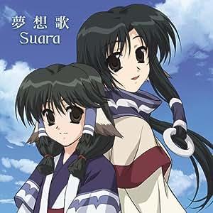 Utawarerumono Op Thema-Musoka