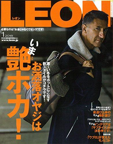 LEON 2018年1月号 大きい表紙画像